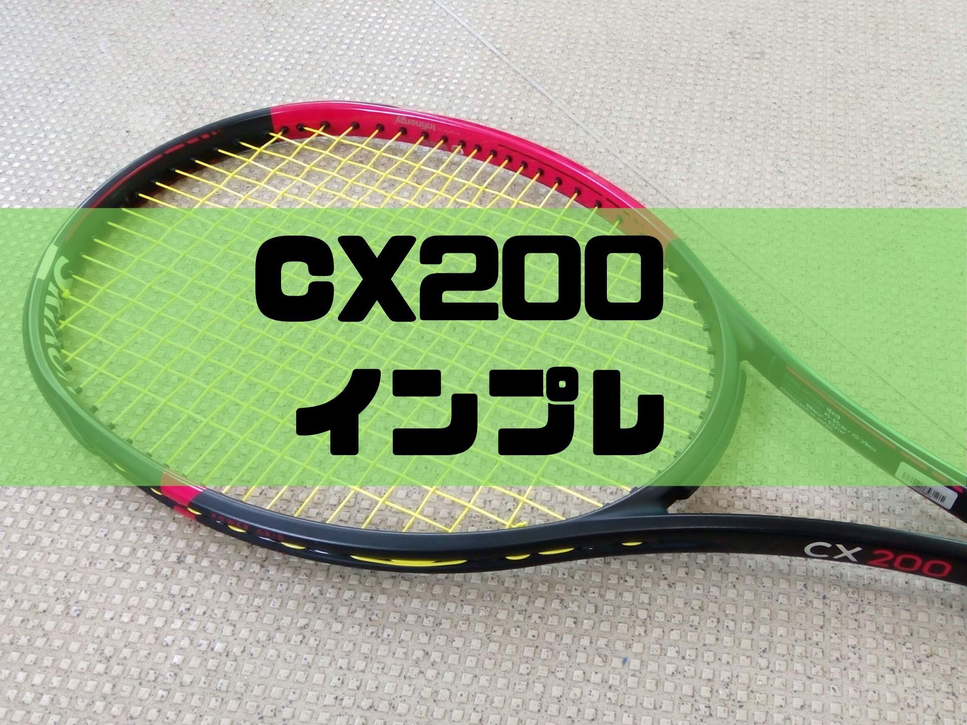 Dunlop CX200