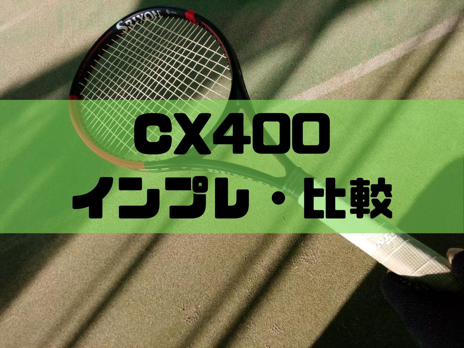 Dunlop CX400